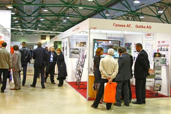 Работа экспонентов с посетителями на выставке Термообработка - 2010