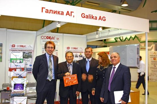 Вручение диплома компании Galika AG на выставке Термообработка - 2010