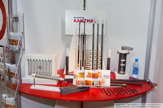Cтенд компании Sandvik: производство материалов сопротивления, нагревательных элементов и нагревательных систем