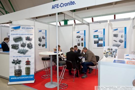 Cтенд компании AFE Cronite - жаропрочная оснастка