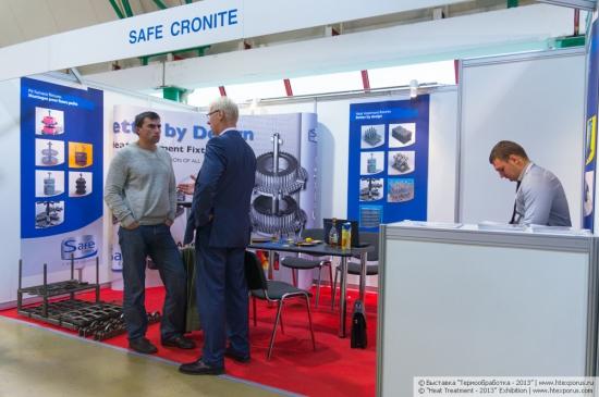 SAFE Cronite, Франция - жаропрочная оснастка, печные ролики, отливки для промышленных печей