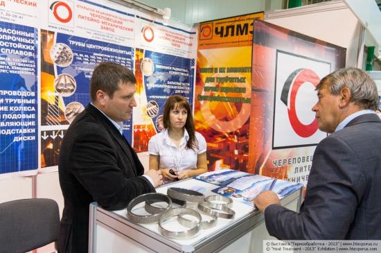 ЧЛМЗ, Россия, литейное производство