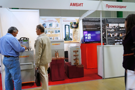 Амбит, индукционный нагрев, (Россия)