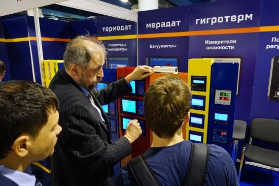 Системы контроля, автоматизация промышленных производств (Россия)