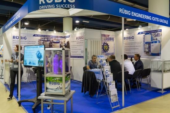 RÜBIG ENGINEERING, плазменное азотирование (Австрия)