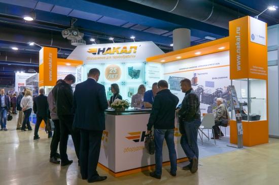 Накал ЗАО, промышленные печи (Россия)