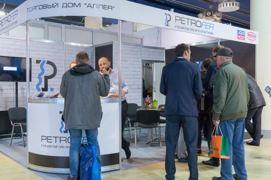 Аллея ТД, официальный представитель брендов Petrofer, Liqui Moly и Meguin