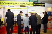 Миллаб, Россия, Москва, представители Nabertherm