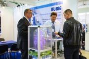 Rubig, плазменные печи для азотирования (Австрия)
