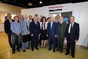 рОМиТ, российское общество металловедения и термообработки (Россия)