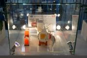 Финвал, оборудование от мировых производителей (Россия)
