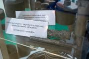 УКМ Синтез, производство изделий из углерод-углеродных композиционных материалов