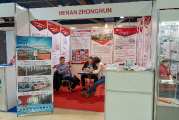 Henan zhongrun thermal materials science and technology co., ltd, керамическое волокно