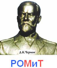 romit_logo